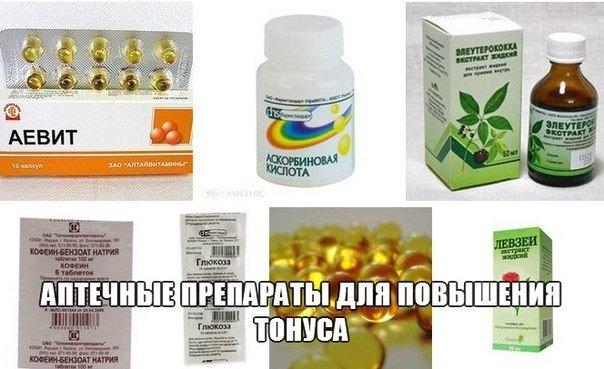 какие фармацевтические витамины можно использовать в бодибильдинге