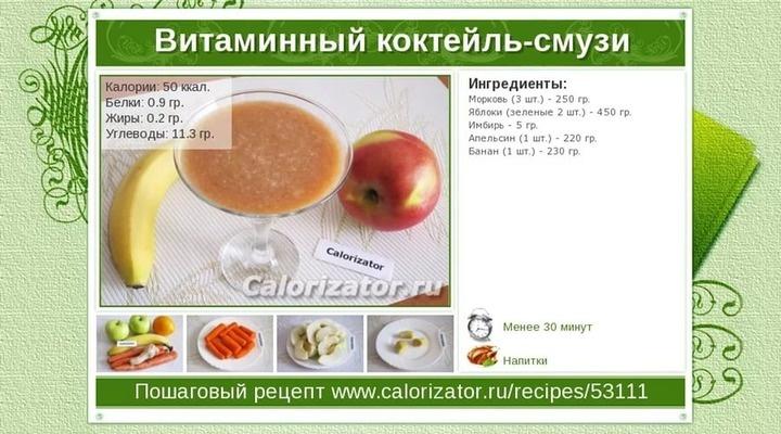 Корица польза и вред при похудении 3 рецепта коктейля с